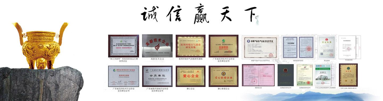 空气净化器空气竞博app下载厂家