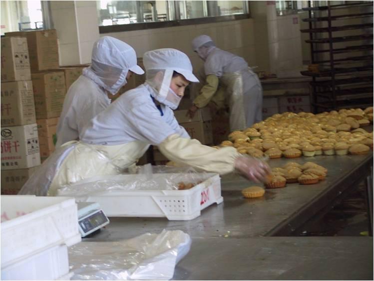 桂林金利昌食品厂