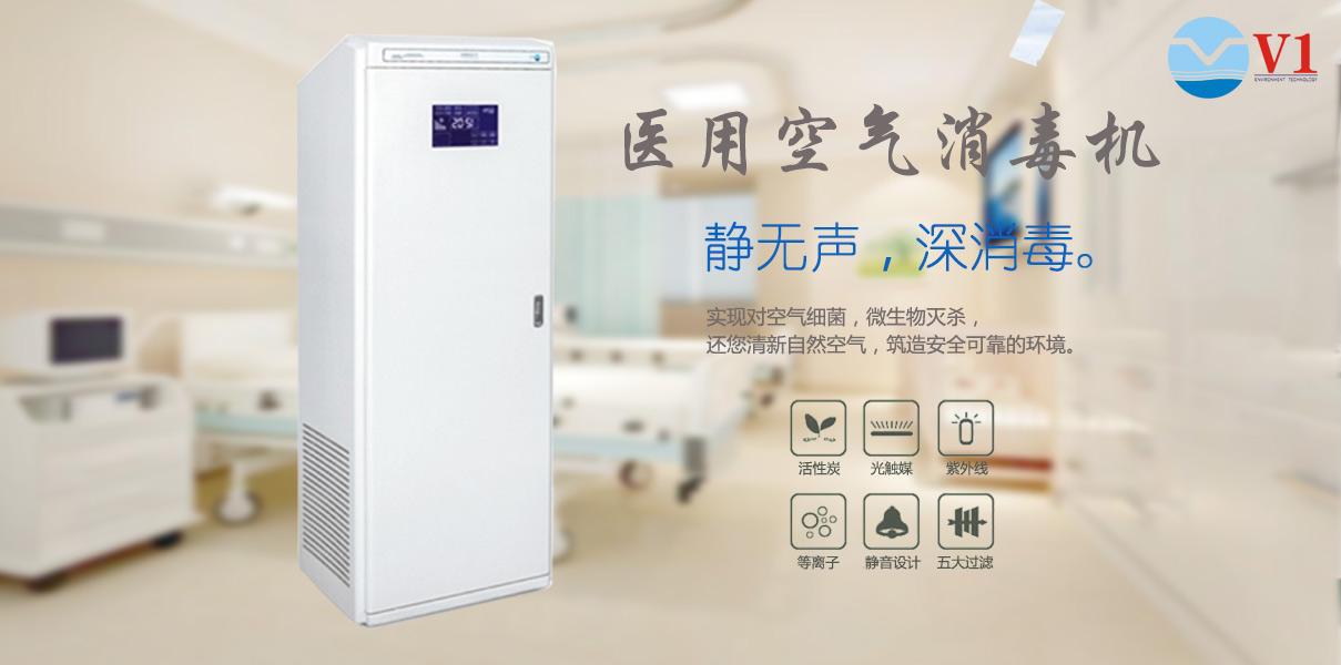 空气竞博app下载