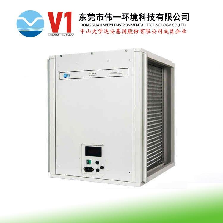 管道式空气消毒净化装置